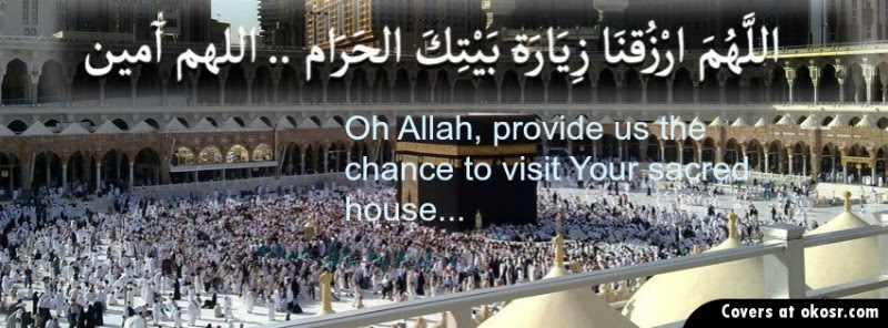 Arabic Vocab. for ThulHijjah