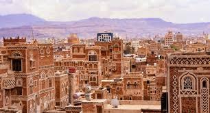 """Hijrah Diary: My Yemeni Neighbors – """"Jeerani minalYemen"""""""